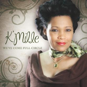 K-Mille: Main Image