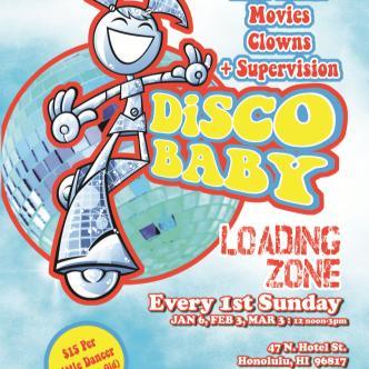 Disco Baby: Main Image