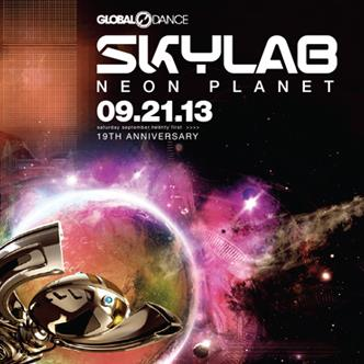 Skylab 2013: Main Image