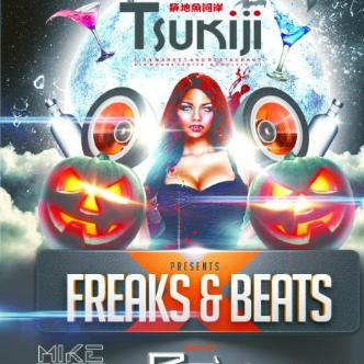 Freaks & Beats: Main Image