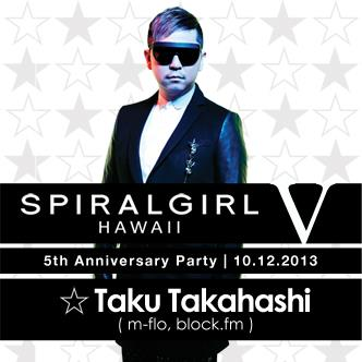 Spiral Girl 5th Anniv. Party: Main Image