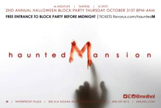 Halloween @ M NightClub: Main Image