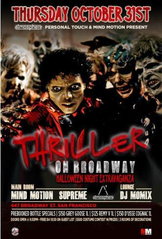 Thriller Halloween Party: Main Image