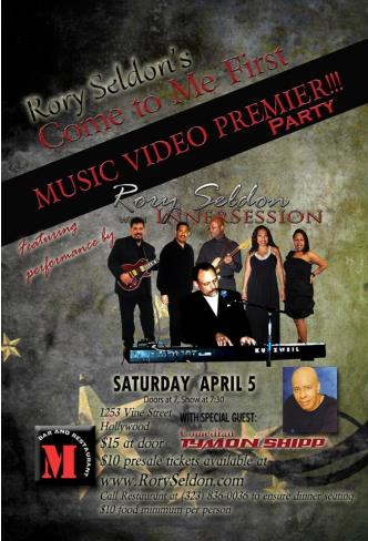 Music Video Premier Party: Main Image