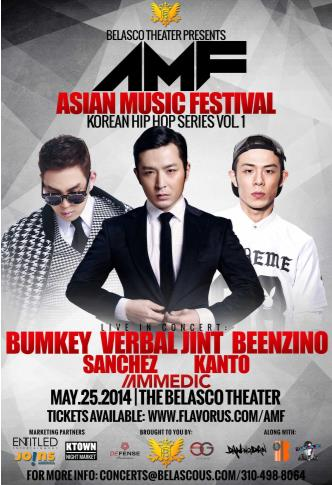 AMF-Korean HipHop Concert 2014: Main Image