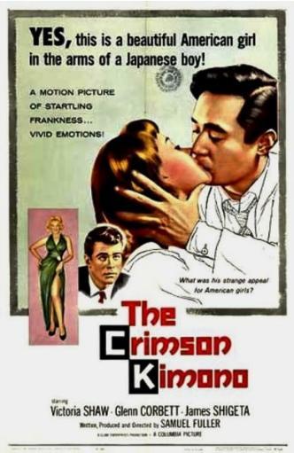 THE CRIMSON KIMONO: Main Image