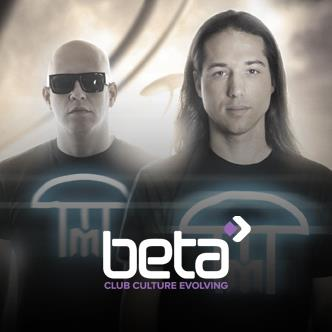 Infected Mushroom [DJ Set]: Main Image