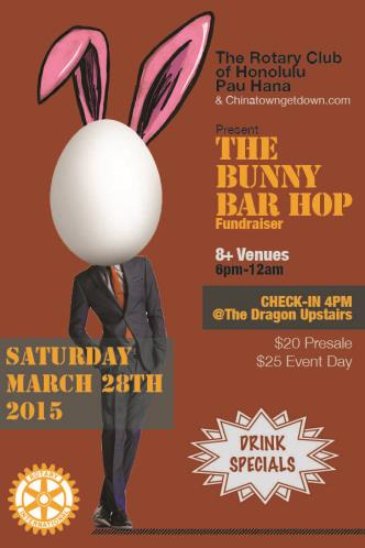 Bunny Bar Hop 1st Annual: Main Image