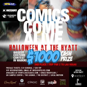 COMICS COME ALIVE - Halloween at the HYATT: Main Image