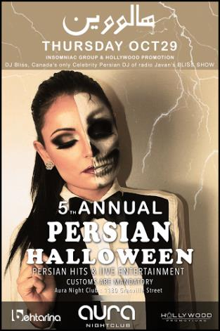 5th Annual Persian Halloween @ Aura