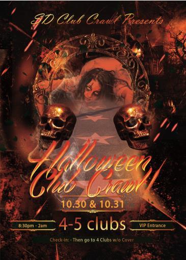 Halloween San Diego Club Crawl - 4 Club VIP Pass