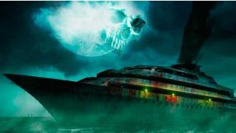 Midnight Monster Mash Cruise