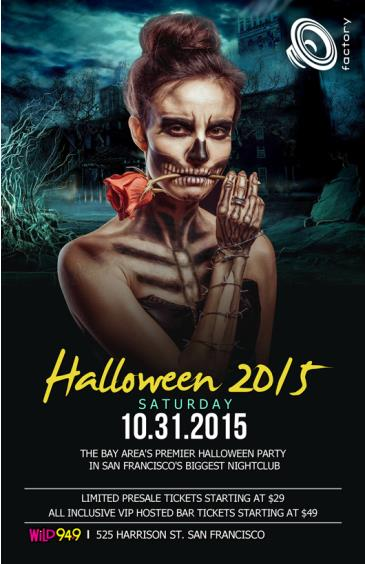 The Factory Halloween 2015