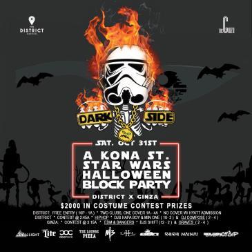 DARK SIDE ( A STAR WARS Halloween Block Party ): Main Image