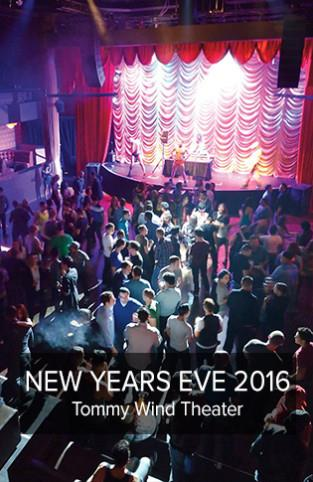 OPEN BAR NYE 2016 AT THE TOMMY WIND THEATER