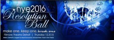 NYE Resolution ball 2016