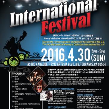 ★★★The International Entertainment Festival 2016★★★-img