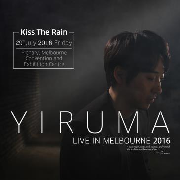 Kiss the rain YIRUMA Live in Melbourne 2016: Main Image