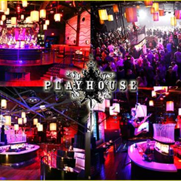 Memorial Weekend Celebration @ Playhouse Nightclub-img