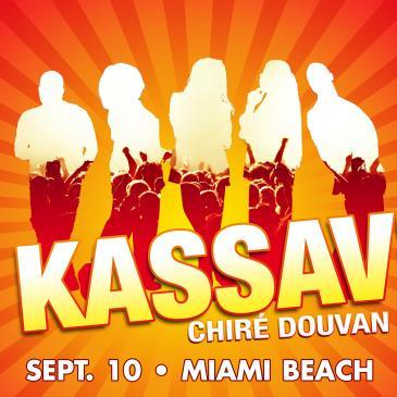 Kassav': Main Image
