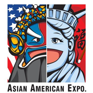 ASIAN AMERICAN EXPO 华人工商大展 2017: Main Image
