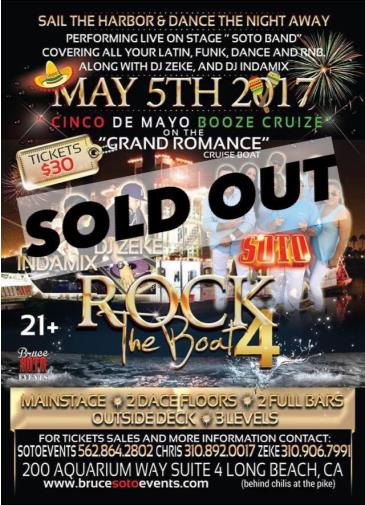 Rock The Boat 4 Cinco De Mayo 2017: Main Image