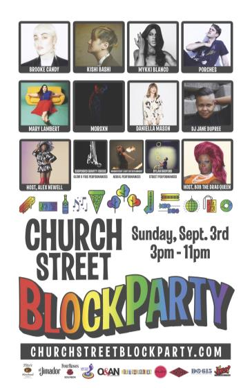 Church Street Block Party: Main Image