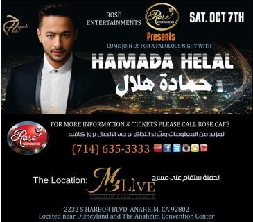 Hamada Helal: Main Image