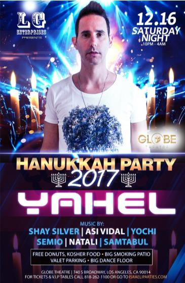 Hanukkah Party w/ DJ YAHEL: Main Image