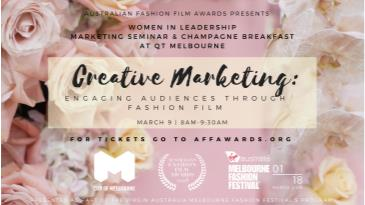 Creative Marketing: Engaging Audiences Through Fashion Film: Main Image