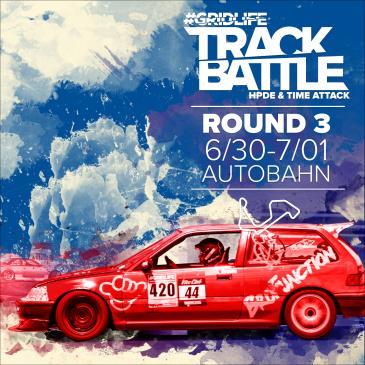 #GRIDLIFE TrackBattle Round 3: Main Image
