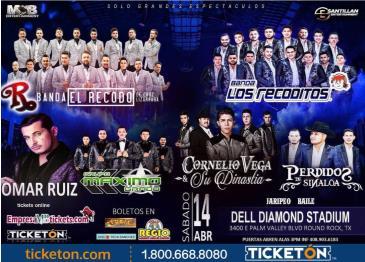 EL RECODO , RECODITOS , CORNELIO VEGA , OMAR RUIZ , LOS PERD: Main Image