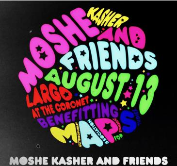 Moshe Kasher & Friends: Main Image