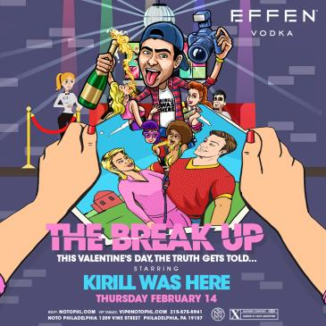 The Break Up: Starring Kirill Was Here: Main Image