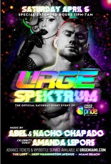 URGE Spektrum: Main Image