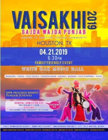 Gajda Wajda Punjab- VAISAKHI 2019: Main Image