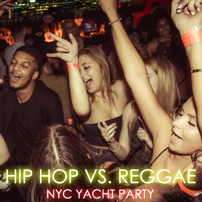 NYC Cruise Party at Skyport Marina Cabana Yacht Fri 7/24 Tickets Party | GametightNY.com