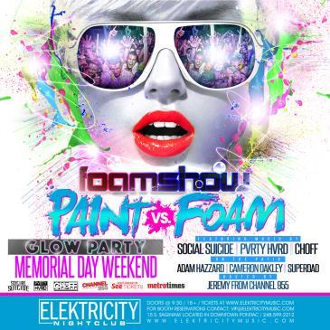 PAINT VS FOAM || GLOW PARTY-img