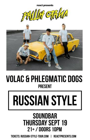 Volac & Phlegmatic Dogs: Main Image