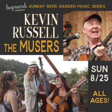 The Musers / Kevin Russell (Sunday Beer Garden Music Series): Main Image