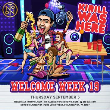 Kirill Was Here: Welcome Week: Main Image
