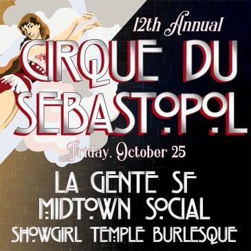 12th annual CIRQUE DU SEBASTOPOL - NIGHT 1: Main Image