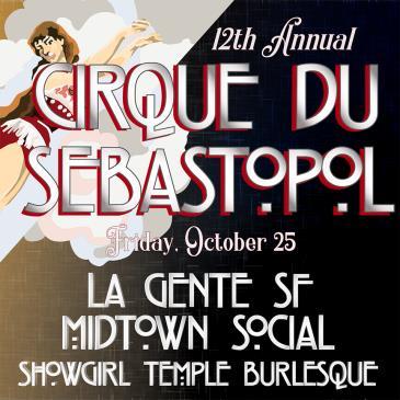 12th annual CIRQUE DU SEBASTOPOL - NIGHT 1-img