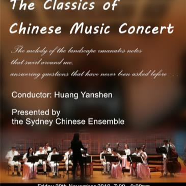 Classics of Chinese Music-img