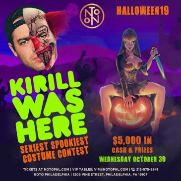 Kirill Was Here: Sexiest Spookiest Costume Contest: Main Image