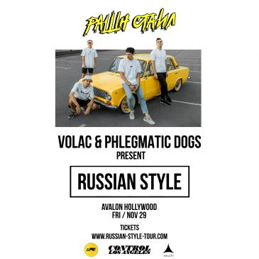Volac & Phlegmatic Dogs Present Russian Style: Main Image