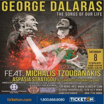 GEORGE DALARAS: Main Image