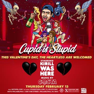 Kirill Was Here: Cupid is Stupid: Main Image