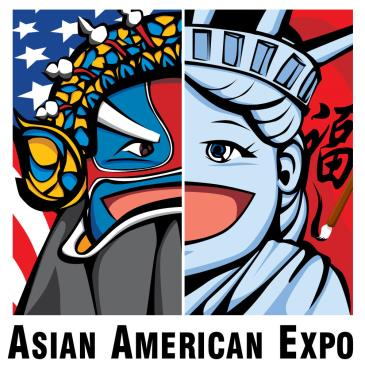 华人工商大展 2021 Asian American Expo: Main Image
