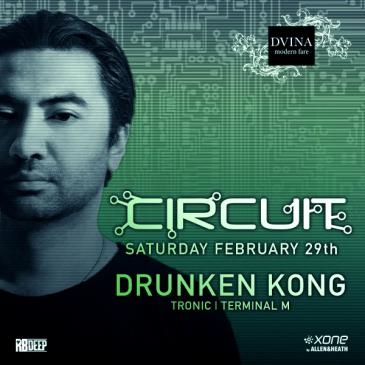 Circuit ft. Drunken Kong: Main Image